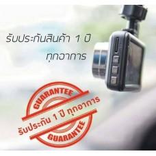 iNNEKT V1 Car Camera Recorder 12MP Full HD (เมนูภาษาไทย) **รับประกัน 1 ปี ที่ศูนย์บริการทั่วประเทศ